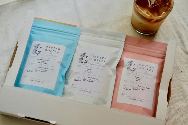 【送料無料】選べる組み合わせ!コーヒー豆カスタマイズセット 1