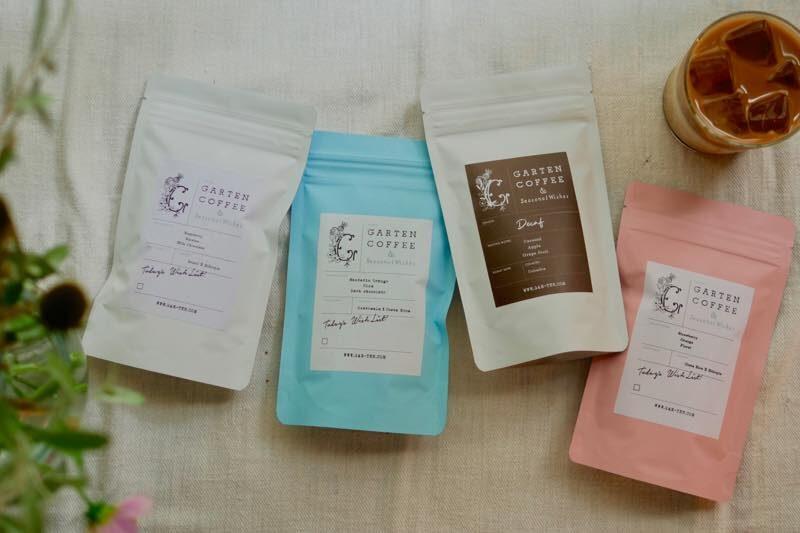 【送料無料】選べる組み合わせ!コーヒー豆カスタマイズセット 2